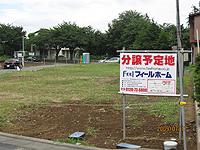 稲城市大丸(下方)9棟現場